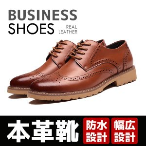 ビジネスシューズ 革靴 メンズ 本革 靴 紐 メンズ ロングノーズ フォーマル ベルト モンクストラップ スリッポン 幅広 紳士靴 仕事用 ビジネス|locoprime