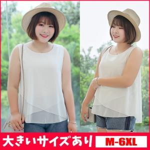 Tシャツ レディース ノースリーブシャツ ゆったり カジュアル 大きいサイズ 無地 丸首 クルーネック ビッグT 20代 30代 40代 大人 ファッション|locoprime