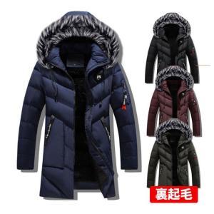 ダウンジャケット メンズ ファーフード付き 裏起毛 ダウン ダウンコート ロングコート 撥水 アウター 厚手 大きいサイズ 冬服|locoprime