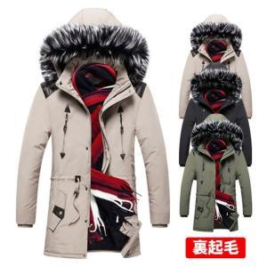 ダウンジャケット メンズ フード付き 冬 軽量 ロング丈 冬物 保温 ブルゾン アウター 通勤 裏起毛 暖かった 大きいサイズ 中綿コート|locoprime
