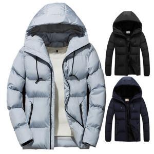 ダウンコート メンズ ブルゾン アウター ダウンジャケット メンズコート ロング丈 ダウンジャケット 中綿ジャケット フード付き 防寒 防風 新作 冬|locoprime