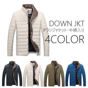 中綿ジャケット メンズ ビジネスコート ダウンジャケット キルティングコート アウトドア 防寒着 秋冬 大きいサイズ|locoprime