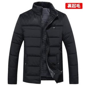 中綿ジャケット メンズ アウター マウンテンパーカー 切替 防水 防風 ジップ カジュアル シンプル アウトドア 裏起毛|locoprime