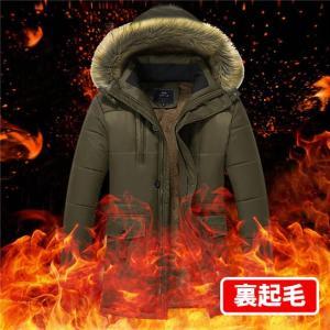 中綿ジャケット メンズ ダウンコート マウンテンジャケット 裏起毛 カジュアル 超大きいサイズ 中綿 ジャケット 人気 40代 50代 60代|locoprime