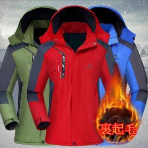 スキーウェア メンズ レディース コート メンズカジュアルウェア ジャケットメンズ 大きいサイズ冬 スノーボードウェア レディース|locoprime