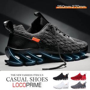 ランニングシューズ メンズ 靴 運動靴 スニーカー スポーツシューズ ジョギング ウォーキングシュー...