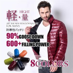 ダウンジャケット メンズ 軽量 アウター ライトダウン 防寒着 ダウンコート ショット 薄手 暖かい 90%ダウン 大きいサイズ 2016 冬 セール|locoprime