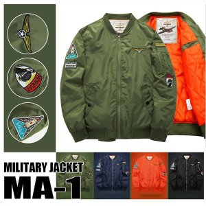 フライトジャケット MA-1 メンズ ミリタリージャケット メンズ MA1 ブルゾン 大きいサイズ 3l xxl 4l MA-1 ミリタリーパーカー アウター 2016秋冬 新作