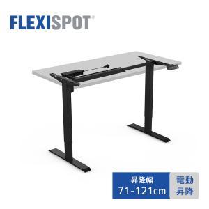 商品特徴: ・長時間座りままの作業に対する良い電動式ワークテーブルです。 ・商品構成:脚+メモリー付...