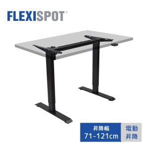 商品特徴: ・長時間座りままの作業で生じた痛みなどの対策--電動式スタンディングデスク ・商品構成:...