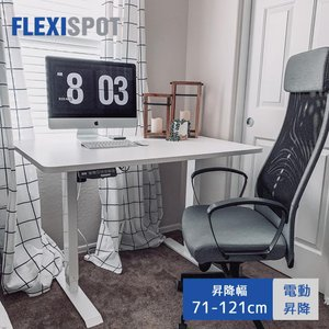 商品特徴: ・長時間座りままの作業に対する良い電動式ワークテーブルです。 ・商品構成:脚ホワイト+メ...
