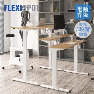 FlexiSpot 電動 昇降デスク スタンディングデスク オフィスデスク パソコンデスク 高さ調節...