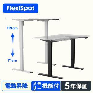 FlexiSpot 昇降デスク 電動  スタンディングデスク パソコンデスク オフィスデスク 昇降テ...