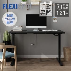 FlexiSpot スタンディングデスク パソコンデスク オフィスデスク 事務机 学習机 書斎テーブ...