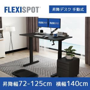 FlexiSpot 手動式スタンディングデスク パソコンデスク PCデスク 手動式高さ調節デスク オ...