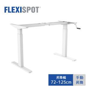 スタンディングデスク 昇降デスク  FlexiSpot  高さ調節PCデスク 手動式オフィステーブル...