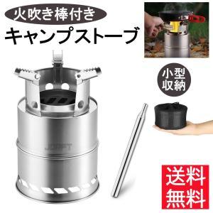 【改良設計、火吹き棒付き】 火吹き棒が装備されており、持ち運びに便利で、燃焼の効率をアップするにも役...