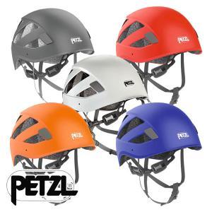 ペツル(PETZL) ボレオ (ヘルメット) A042 lodge-premiumshop