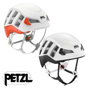 ペツル(PETZL) メテオ (ヘルメット) A071AA00 lodge-premiumshop