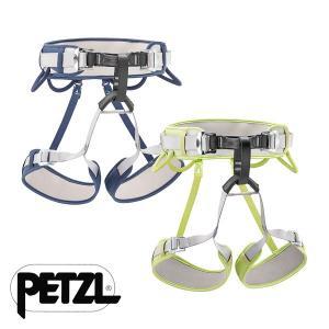 ペツル(PETZL) コラックス (ハーネス) C51A lodge-premiumshop