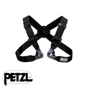 ペツル(PETZL) ボルテージ (チェストハーネス) C60 lodge-premiumshop