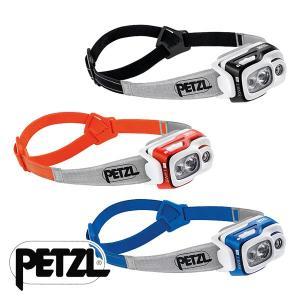 ペツル(PETZL) スイフト RL (ライト 照明 ヘッドランプ) E095BA|lodge-premiumshop