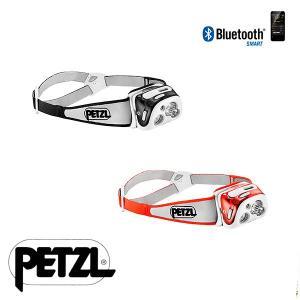 ペツル(PETZL) リアクティック プラス (ライト 照明 ヘッドランプ) E95H|lodge-premiumshop