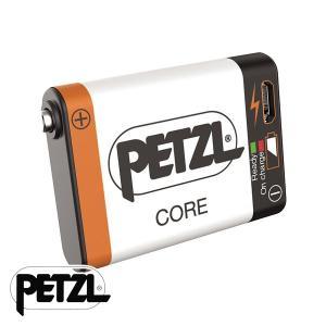 ペツル(PETZL) コア (ライト 照明 ヘッドランプ バッテリー) E99A|lodge-premiumshop