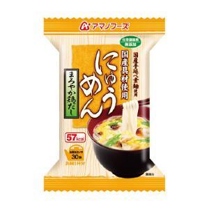 アマノフーズ にゅうめん まろやか鶏だし (食品...の商品画像