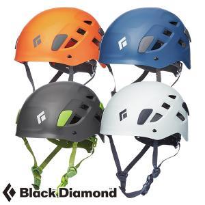 ブラックダイヤモンド(Black Diamond) ハーフドーム (ヘルメット) BD12012|lodge-premiumshop