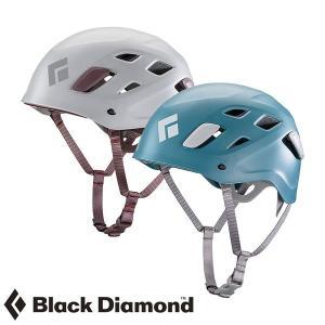 ブラックダイヤモンド(Black Diamond) ハーフドーム ウィメンズ (レディース/ヘルメット) BD12020|lodge-premiumshop