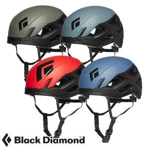 ブラックダイヤモンド ビジョン (ヘルメット) BD12055|lodge-premiumshop