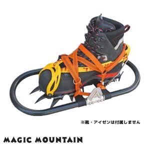 マジックマウンテン(MAGICMOUNTAIN) ネイジュII (ワカン) TJWN022