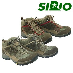 シリオ(SIRIO) P.F.156-2 トレッキングブーツ (シューズ 登山靴) PF156-2G...