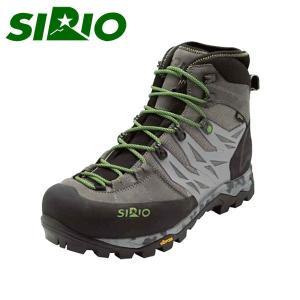 シリオ(SIRIO) P.F.46-3 (シューズ 登山靴) PF46-3|lodge-premiumshop