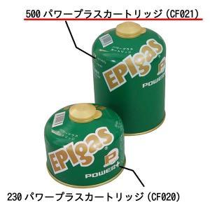 イーピーアイ(EPI) 500パワープラスカートリッジ (ガスカートリッジ) CF021