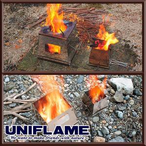 ユニフレーム UNIFLAME ネイチャーストーブ