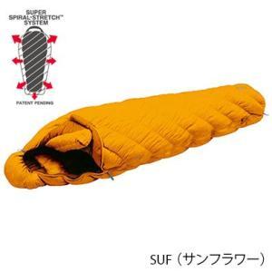 mont-bell(モンベル) 【スーパー スパイラルダウンハガー#2】 寝袋(シュラフ)|lodge