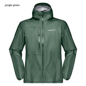 NORRONA 【bitihorn ultralight dri3 Jacket (Mens)】 ノローナ メンズ ビティホーン ウルトラライト ドライ3 ジャケット Jungle Green|lodge