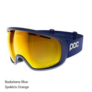 POC 【Fovea Clarity】 ポック フォーヴィアクラリティ  Basketane Blue|lodge