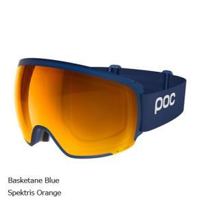 POC 【Orb Clarity】 ポック オーブクラリティ  Basketane Blue|lodge