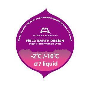 FIELD EARTH 【a7】 フィールドアース アルファ7 リキッドワックス|lodge