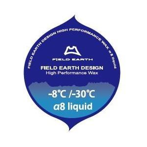 FIELD EARTH 【a8】 フィールドアース アルファ8 リキッドワックス|lodge