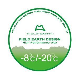 FIELD EARTH 【C1】 フィールドアース C1 ホットワックス レターパックライト対応商品|lodge