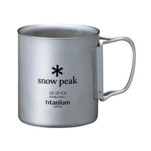 SNOW PEAK 【チタンダブルマグ220mlフォールディングハンドル】 スノーピーク|lodge