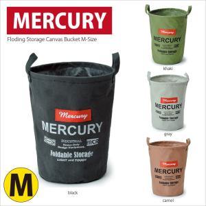 マーキュリー キャンバスバケツ Mサイズ MERCURY キャンバス バケツ 収納 小物入れ 収納 折りたたみ ランドリーバッグ  おもちゃ箱 洗濯カゴ アメリカンの写真