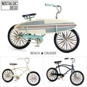 置物 おしゃれ インテリア 小物 ビーチクルーザー 自転車 ブリキ 撮影小物 アンティーク風 ディスプレイ