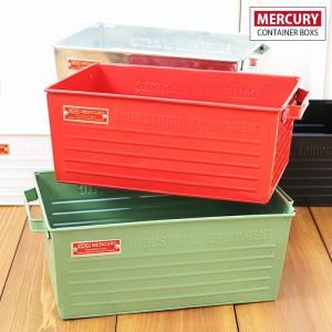 収納ボックス 収納box おしゃれ マーキュリー MERCURY スチール コンテナボックス Sサイズ 小物入れ 整理箱 ストッカー アメリカン雑貨の写真