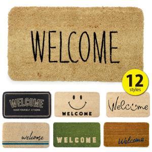 天然素材のココヤシを使用した「Welcome Mat」です。ココヤシは、摩擦に強く、湿気の吸収と拡散...