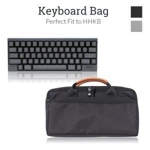 キーボード 専用 バッグ PFU HHKB Professional / Lite2 対応